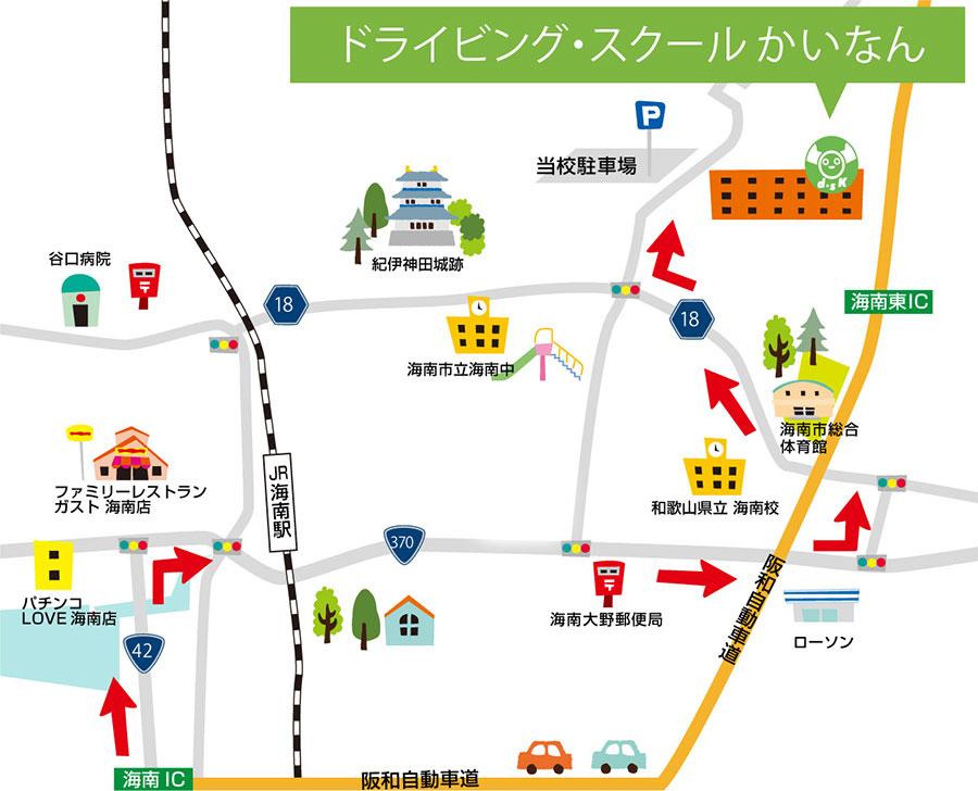 かいなんイラストMAP